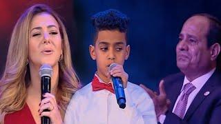 تأثر الرئيس السيسي بغناء طفل من ذوي القدرات الخاصه مع الفنانه \