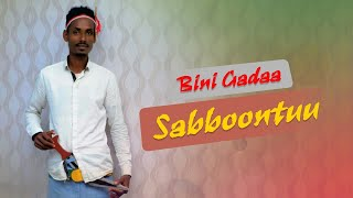 Oromo Music : Bini Gadda (Sabboontuu)- New Ethiopian Oromo Music 2018(Official Video)