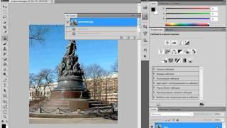 Инструмент «Заплатка» в Adobe PhotoShop CS5 (33/51)