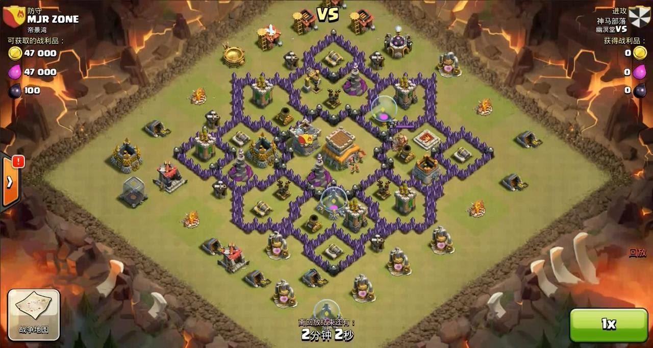 Vs th8 dragon amp balloon dragloon clan war 3 star attack youtube