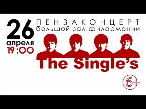 Descargar Video de The Singles -