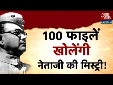 100 Files Relating To Netaji Subhash Chandra Bose To Be Declassified