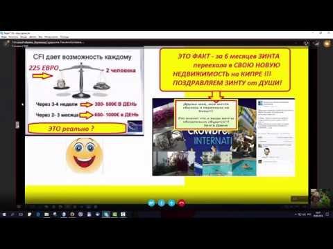 Видео Казахстан инструкция по пожарной безопасности