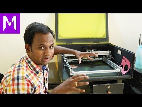 EleksCAM Software Tutorial with Eleks maker Laser Engraver