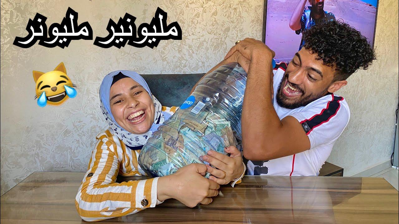 فتحنا حصالة مراتي بعد سنه ونص ( لاقينا دولارات ) كنز البيوت المصرية