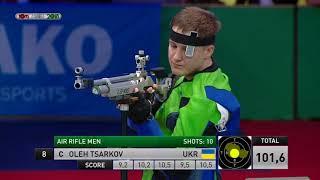 Чемпионат Европы 2018: пневматическая винтовка, мужчины