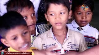Tiger Fans Club Members & Season Media Foundation ShelterHome Children's  Movie Watch
