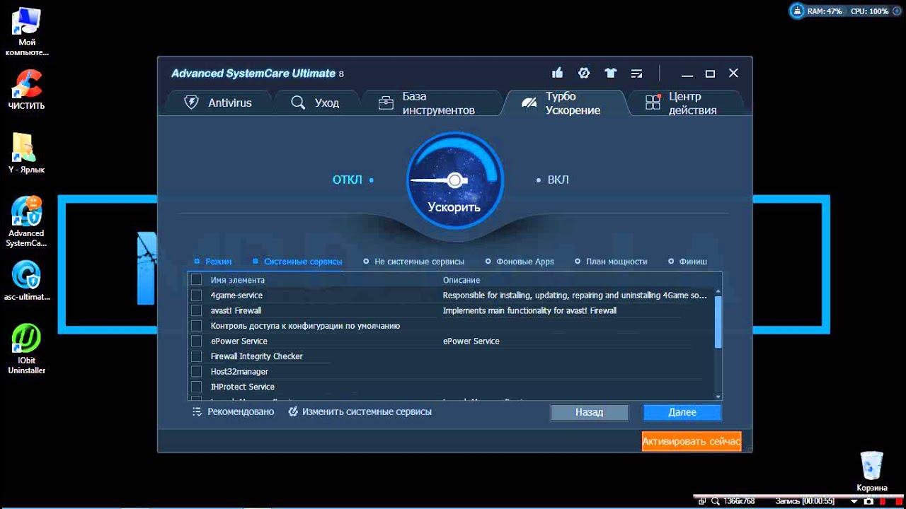 Секса программа для ускорения работы компьютера на русском вебкамеру ебет чужую