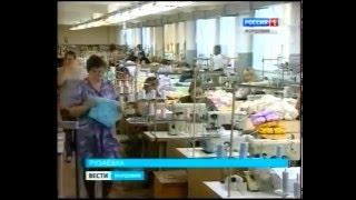видео Текстильные фабрики России, производители текстильных изделий | Энциклопедия промышленности России, все заводы и промышленные выставки страны