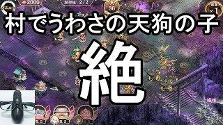 ブログ記事 :http://nasubisu.info/?p=12791.