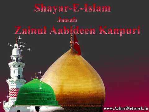 Hussain Ka Sajda  Zainul Aabideen Kanpuri Naat by Qadri Web
