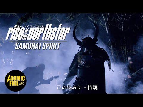 RISE OF THE NORTHSTAR - Samurai Spirit (OFFICIAL VIDEO)