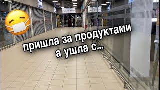 постер к видео #накарантине ДЕНЬ 2 | полный треш в магазине