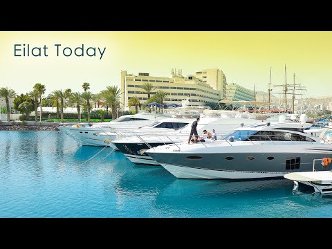EILAT Is The SOUTHERNMOST CITY In ISRAEL