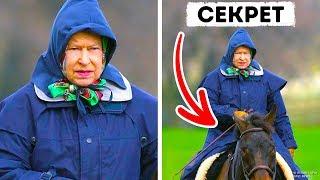 Как прожить 93 года: 11 секретов Елизаветы II