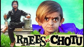 रईस और छोटू | RAEES aur CHOTU | Khandesh Comedy Video 2018 | Shafik Chotu