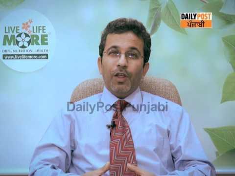 Eye flu treatment by expert   Daily Post Punjabi  