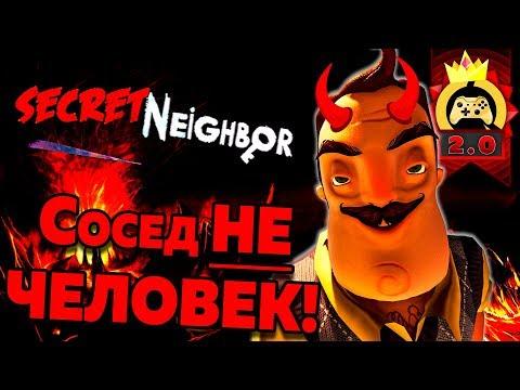 Жуткие Теории 2.0 – Сосед Буквально ДЬЯВОЛ!!! | Hello Neighbor / Привет Сосед (Secret Neighbor)