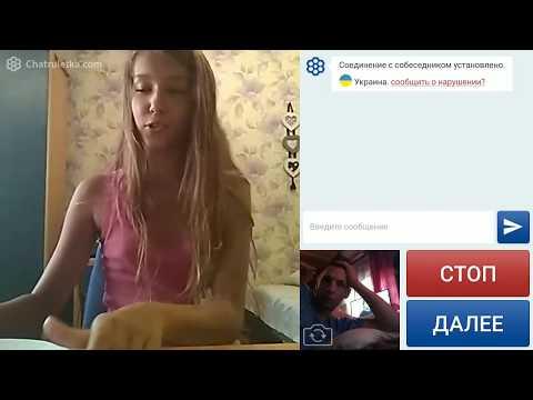 Девушка из Мариуполя (Украина)