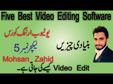 How to Edit YouTube Videos | Best Video Editing Software | Basic Concept of Video Editing Lecture 5