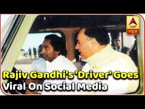 Picture Showing Kamal Nath As Late Rajiv Gandhi's 'Driver' Goes Viral On Social Media | ABP News
