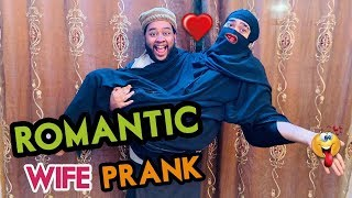 | ROMANTIC WIFE PRANK | By Nadir Ali & Ahmed in | P4 Pakao | 2019