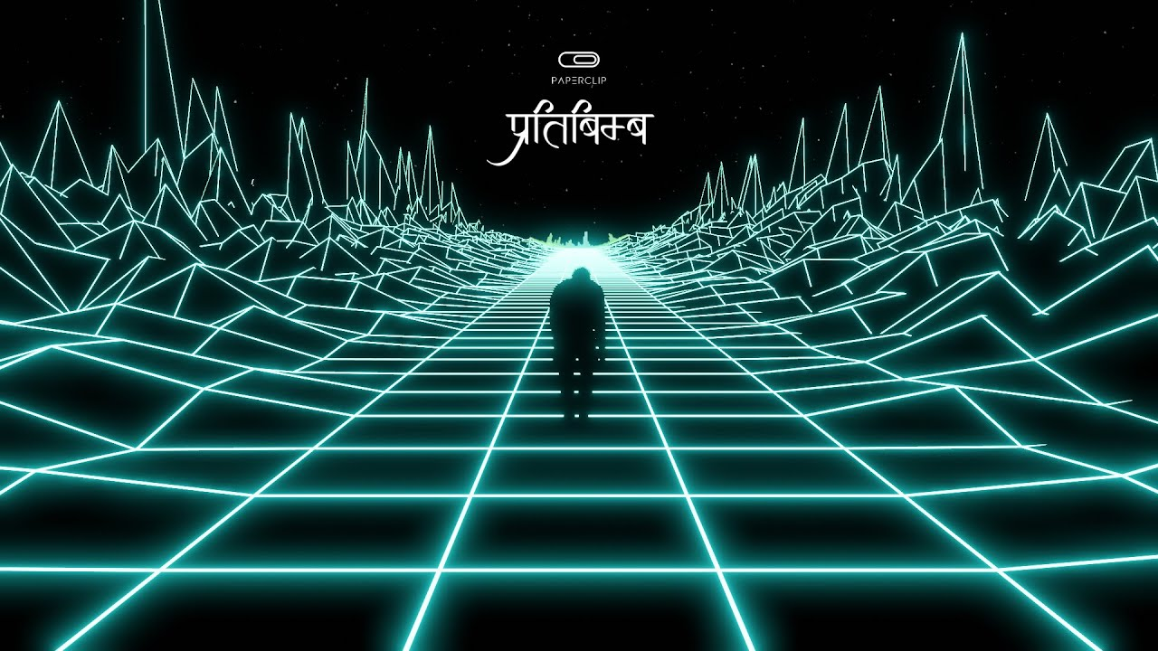 Pratibimba (प्रतिबिम्ब)- Paperclip Original [Official Lyrical Video]