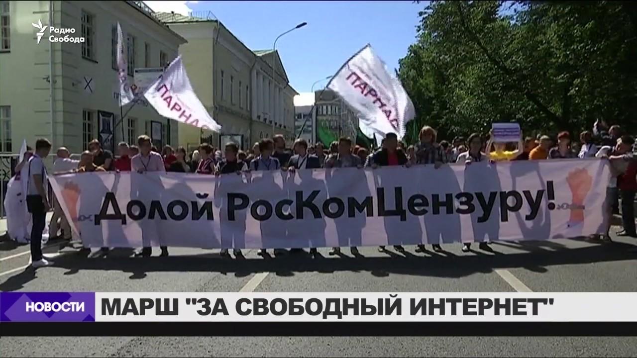 Путин запретил VPN / Новости