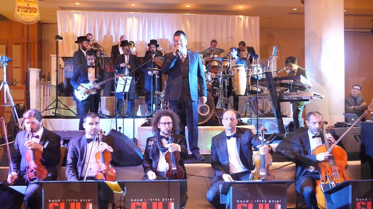 קובי גרינבוים, יהודה גלילי, מקהלת מלכות - מחרוזת חתונה | Kobi Grinboim, Yehuda Glili, Malchus