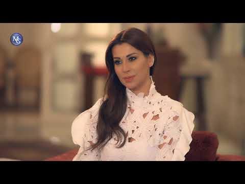 Beit El Abyad EP 12 | مسلسل البيت الأبيض الحلقة 12