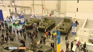 Украинские ноу-хау. Чем удивили оружейники на выставке AUSA-2017. Факты Недели 15.10