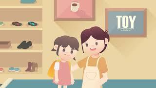 어린이 교육자료 [치카푸카] 플래시 애니메이션_부천시어…