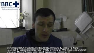 Массаж репродуктивных органов коровы / Сигирнинг репродуктив органларини уқалаш