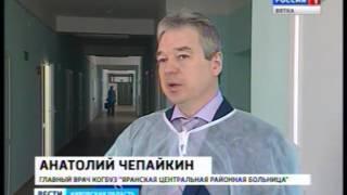 В Яранске открылся межрайонный наркологический центр(ГТРК Вятка)(, 2016-04-28T07:32:07.000Z)