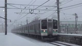 【211系 213系】中央東線 各駅停車