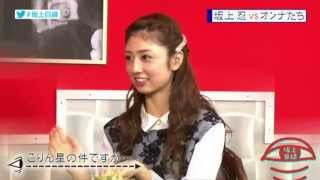 第6回坂上目線 坂上忍vs 小倉優子 小倉優子 検索動画 24