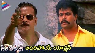 Arjun Attacked by Goons | Oke Okkadu Telugu Movie | Manisha Koirala | Shankar | AR Rahman