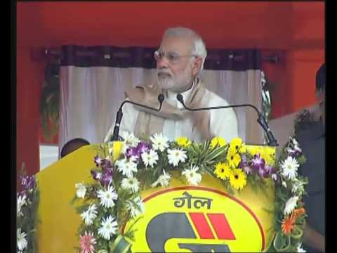 PM Modi's speech at the launch of Deendayal Upadhyaya Gram Jyoti Yojana in Patna, Bihar