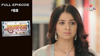 Shubharambh - 1st April 2020 - शुभारंभ  - Full Episode