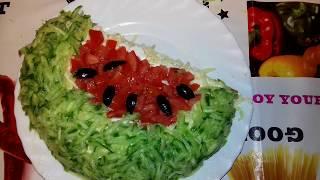 Праздничный салат . Арбузная долька , красиво нарядно  просто и очень вкусно