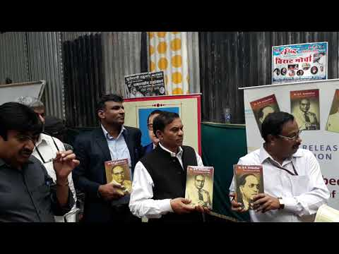 Dr. B.R. Ambedkar : The Visionary of India Writer ICAS Mr. Paresh chandra das