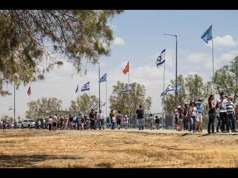 Как получить визу в израиль из россии