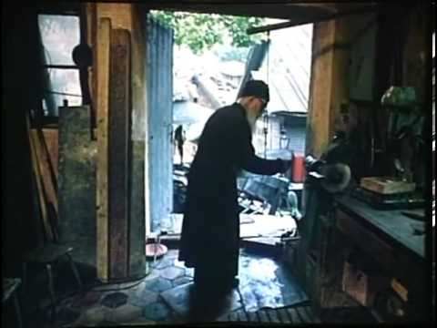 Храм, 1987, Режиссер