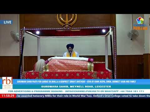 Sukhmani Sahib Paath for Sarbat Da Bhalla & Gurpreet Singh's Birthday
