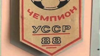 110 років буковинському футболу 5 канал.flv