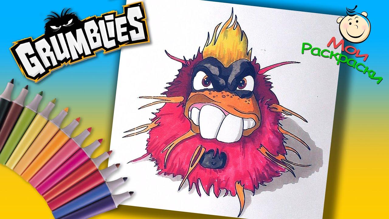 Игрушки Grumblies Раскраски для детей Раскраска Grumblies ...
