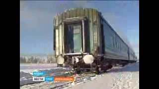 """""""Стальная нить"""". Железные дороги Якутии."""