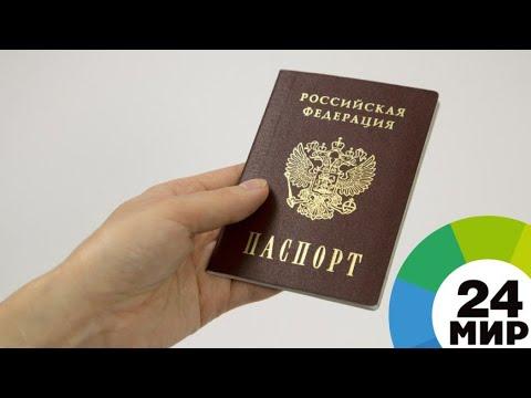 Путин: закон о гражданстве укрепит связи украинского и русского народов - МИР 24