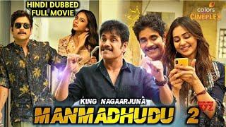 Manmadhudu 2 (2019) Full Movie Hindi Dubbed | Nagarjuna Akkineni , Rakul Preet Singh