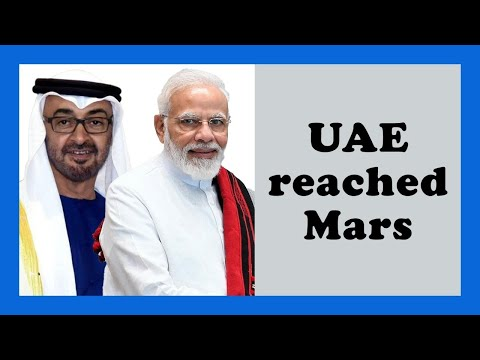 UAE and India reached Mars: What should Pakistan do ?